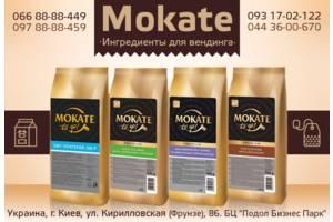 Ингредиенты для вендинга и HoReCa