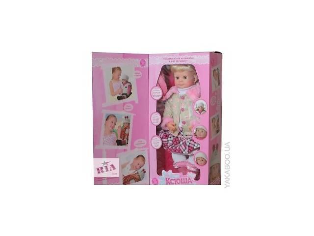 купить бу Скидка!!! Лучшая Интерактивная кукла Joy Toy Ксюша 60 см     Бренд: Joy Toy, Возраст ребенка: От 3 до 5 лет в Харькове