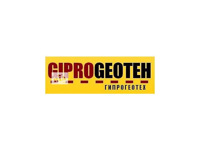 продам Инженерная геология, инженерно-геологические изыскания от 5 до 120 метров бу  в Украине