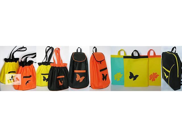 бу Ищем бизнес-партнёров, продукция-аксессуары(сумки, рюкзаки), система скидок в Харькове
