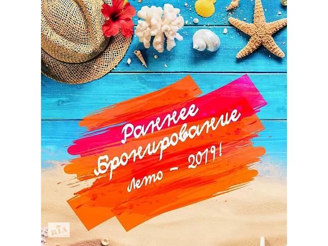ИСПАНИЯ из ХАРЬКОВА! Раннее бронирование 2019! Самые низкие цены!- объявление о продаже   в Украине
