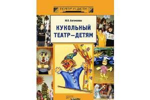 Книги з педагогіки