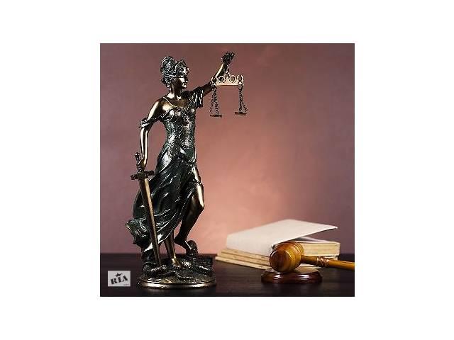 бу Юрист. Консультація юриста. Юридична консультація. Допомога юриста.  в Україні