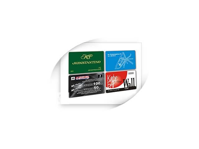 изготовление пластиковых карт- объявление о продаже   в Украине