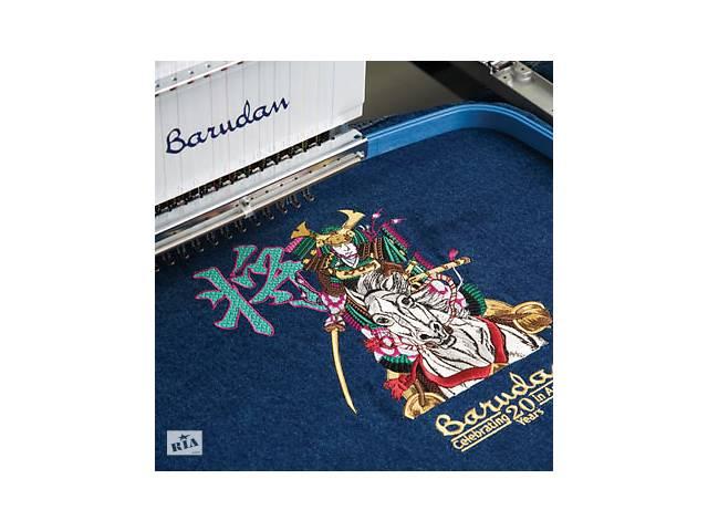 бу Изготовление вышивки под заказ в Киеве