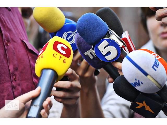Заказать независимое журналистское расследование на теле канале- объявление о продаже   в Украине