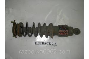 Амортизаторы задние/передние Subaru Outback