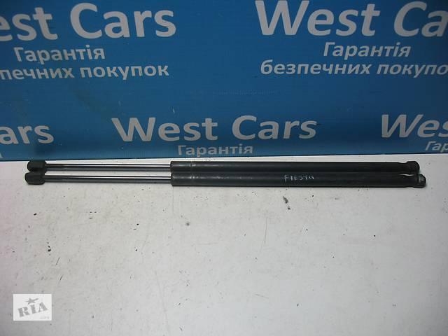 бу Б/У 2002 - 2008 Fiesta Амортизатор крышки багажника. Вперед за покупками! в Луцке
