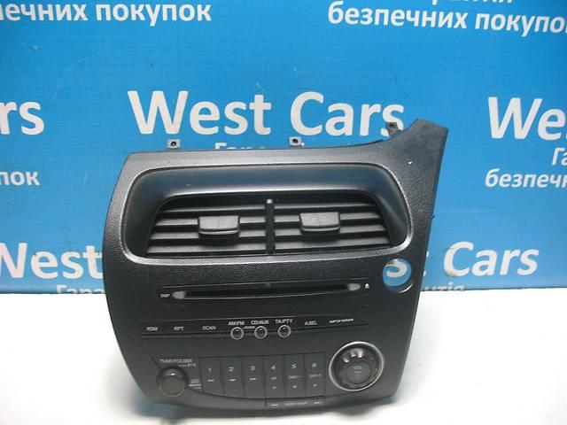 продам Б/У 2005 - 2011 Civic Автомагнітола хетчбек. Вперед за покупками! бу в Луцьку