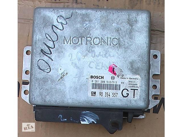 продам Б/у блок управления двигателем для Opel Omega A бу в Сумах