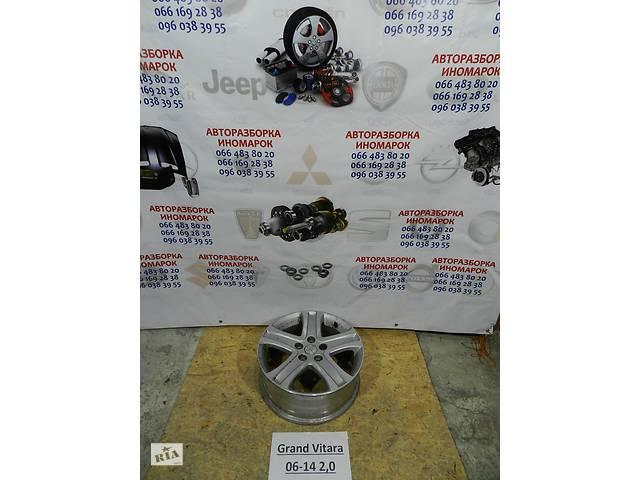 купить бу Б/у диски для Suzuki Grand Vitara в Києві