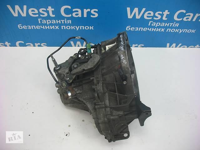 продам Б/У 2006 - 2013 Qashqai+2 МКПП 1.5 dCi 2WD 6-ступ. TL4113. Вперед за покупками! бу в Луцьку