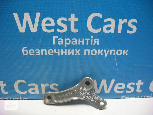 купить бу Б/У 2005 - 2010 3 Series Кронштейн стабілізатора лівий. Вперед за покупками! в Луцьку