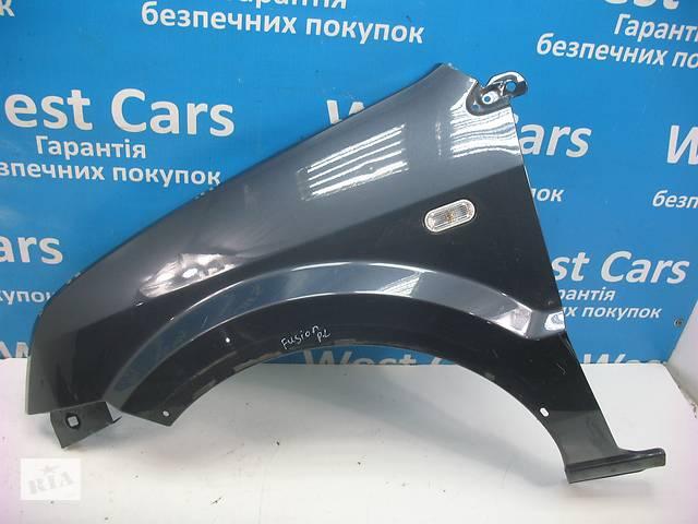 купить бу Б/У 2002 - 2012 Fusion Крило переднє ліве версія під листя. Вперед за покупками! в Луцьку