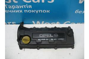 Б/У клапанна Кришка 1.7 dti Astra G 1998 - 2005 897183005. Вперед за покупками!