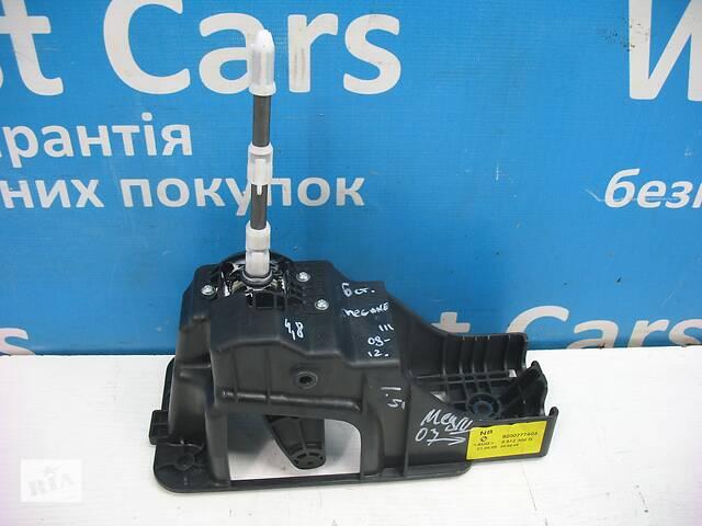 Б/У 2008 - 2012 Megane III Куліса переключення КПП 6ст.. Вперед за покупками!- объявление о продаже  в Луцьку