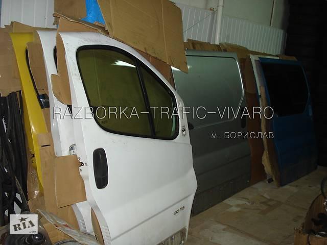бу Ручка двери наружняя внутреняя права левая Nissan Primastar Ниссан Примастар 1.9 2.0 2.5 dci дверей Nissan Primastar в Бориславе