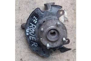 б/у Ступицы задние/передние Rover 200