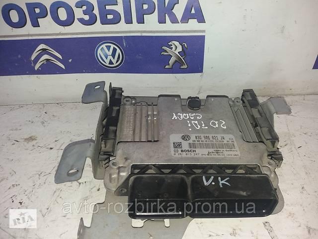 продам Блок управления двигателем Volkswagen Caddy 04-09 Фольксваген Кадди Кадді бу в Тернополі