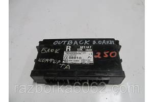 Електронне упрвленіе, Control Relay Subaru Outback
