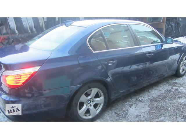 BMW 5 E60 Четверть кузова- объявление о продаже  в Ровно