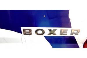 б/у Эмблемы Peugeot Boxer груз.