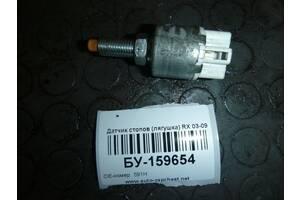 Датчик стопов (лягушка) Lexus RX 2003-2009 (Лексус Рх), БУ-159654