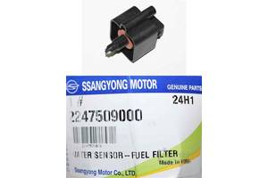 Нові паливні фільтри SsangYong Actyon