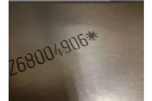 Дублікат номери кузова Вин Код (VinKod) , Vin Cod з будь-яким алгоритмом чисел