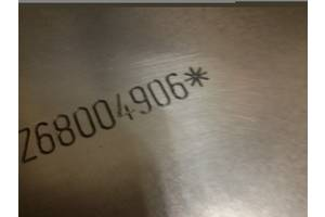 Дубликат номера кузова Вин Код (VinKod) , Vin Cod с любым алгоритмом чисел