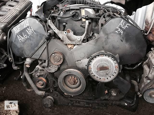 двигатель мотор двигун Vw Alf Audi A6 C5 Audi A4 B5 24i бу детали