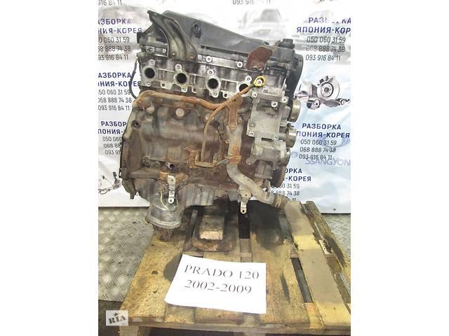 купить бу Двигатель Toyota Prado 120 объем 3.0 дизель (1KD) в Киеве