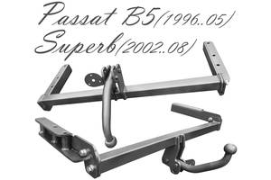 Новые Фаркопы Skoda SuperB