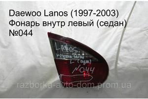 ліхтарі задні Daewoo Lanos