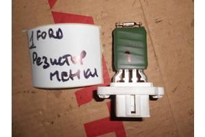 б/у Резисторы печки Ford Fusion