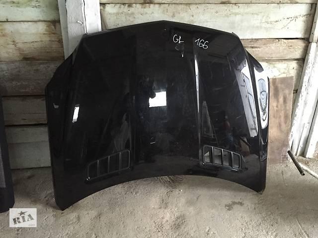 продам Капот для Mercedes GL-Class бу в Ровно
