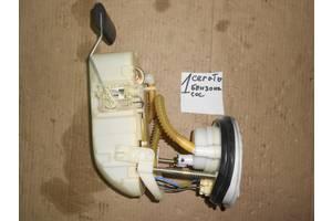 б/у Датчики уровня топлива Kia Cerato