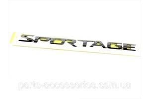 Новые Багажники Kia Sportage