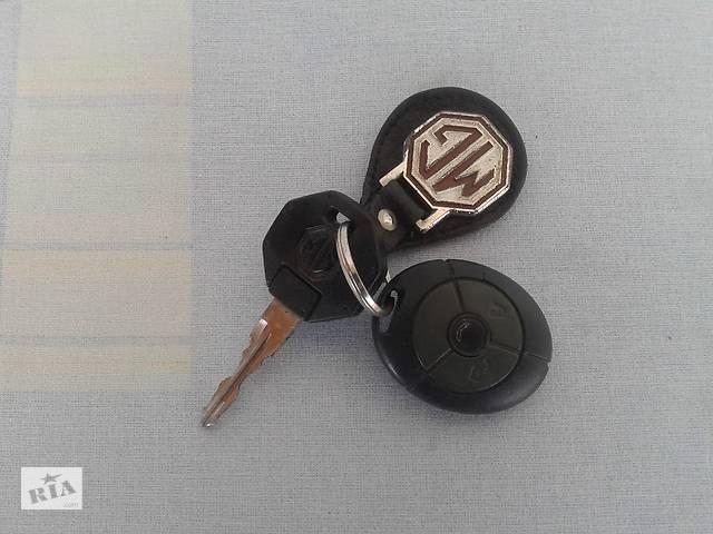 бу Ключ CEL5652 для MG в Львові