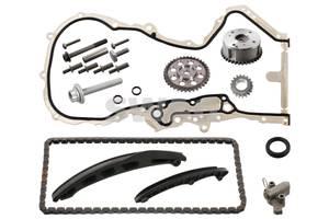 Комплект ГРМ: ланцюг, натягувач, черевики для Volkswagen Golf