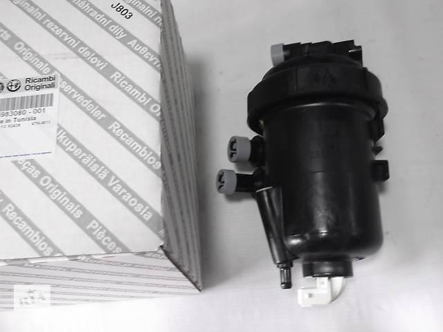 продам Корпус топливного фильтра 2.8 JTD Citroen, Fiat, Peugeot бу в Нововолынске