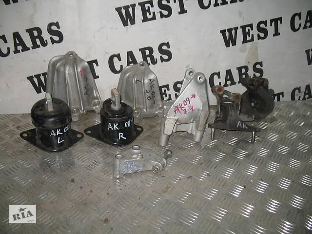 Б/У 2008 - 2012 Accord Кронштейн. Вперед за покупками!- объявление о продаже  в Луцьку