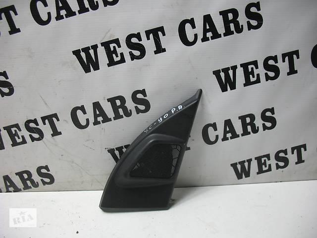 продам Б/У 2002 - 2014 XC90 Кришка куточок дзеркала передньої правої двері внутрішня. Вперед за покупками! бу в Луцьку