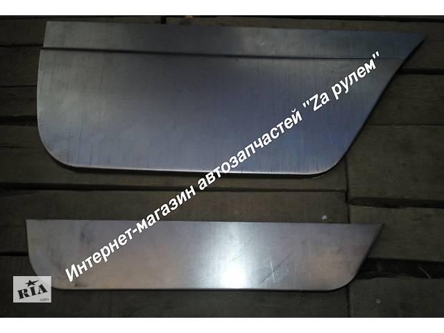 купить бу Кузовные ремонтные вставки  ГАЗ 2705,3302 Газель,Соболь,Дуэт,Баргузин в Харькове