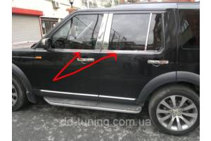 Другие запчасти Land Rover Land Rover