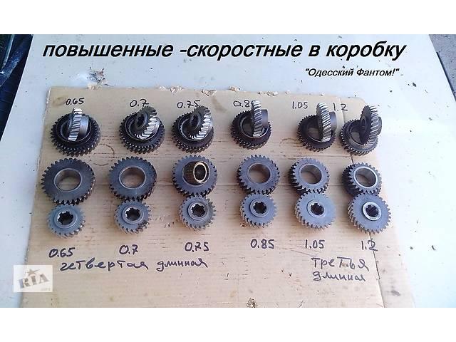 Луаз шестерни - объявление о продаже  в Одессе