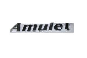 Новые Эмблемы Chery Amulet