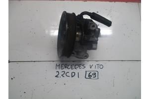 б/у Насосы гидроусилителя руля Mercedes Vito груз.