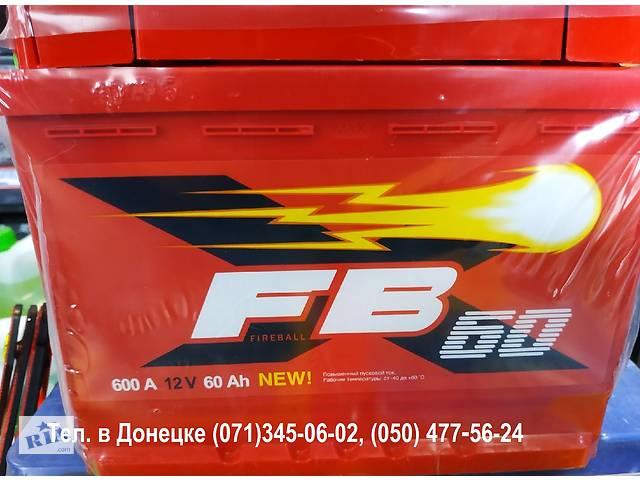"бу Новый аккумулятор 60Ач ""FireBall"" с пусковым током -600А!  в Україні"