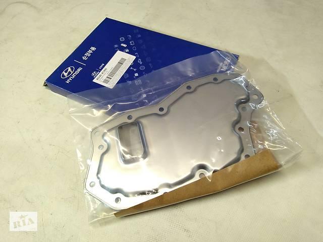 Новый Фильтр АКПП HYUNDAI Genesis Coupe 09-12,H-1 07-;KIA Mohave 08-16,Sorento 02-09- объявление о продаже  в Харькове